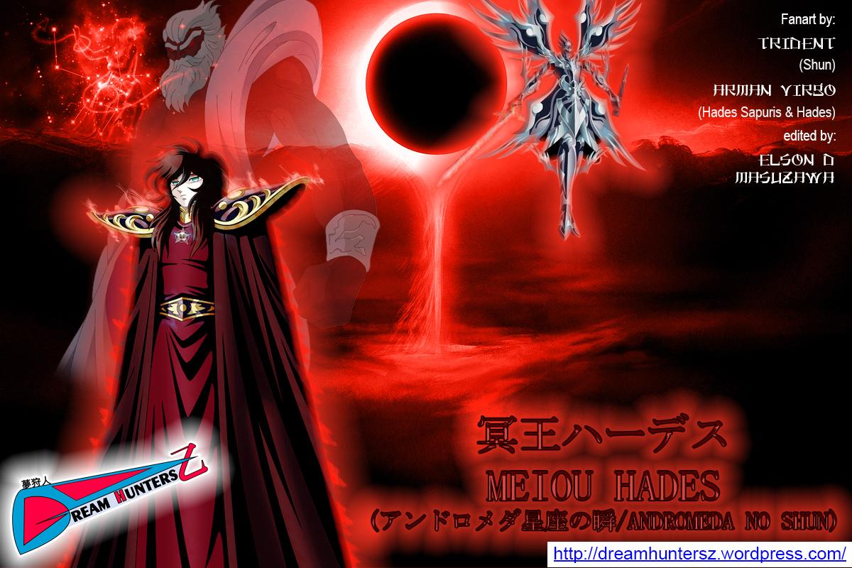 Meiou Hades - Andromeda no Shun (kanzen)